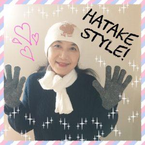 hatake-style
